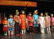 4.一年级合唱《新年好》