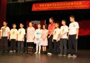 9.五年级的合唱《大中国》