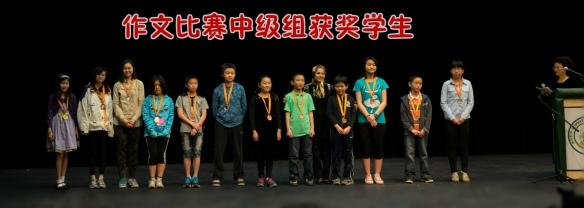 中级组获奖学生合影