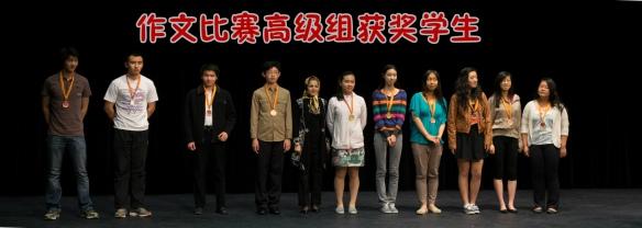 高级组获奖学生合影