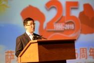 中国驻卡尔加里总领馆副总领事万正峰博士致辞