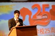 萨城中文学校优秀毕业生代表 杨赫 发言