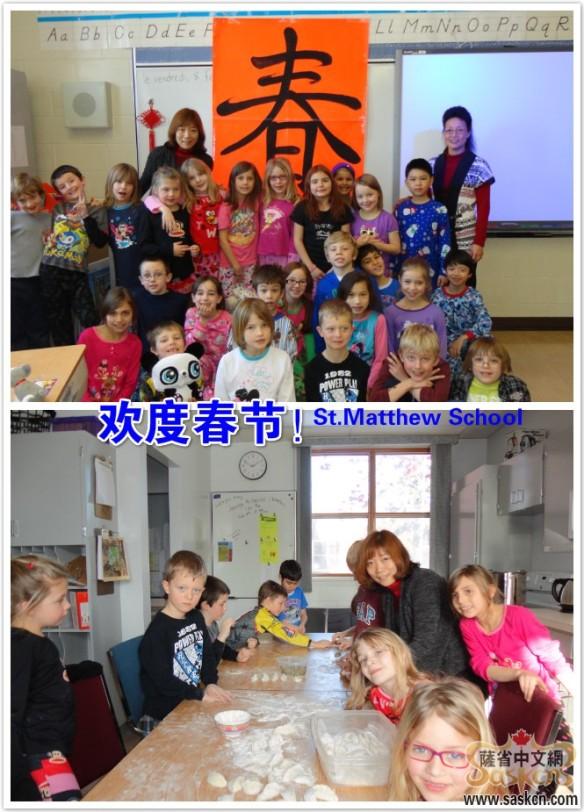 st-matthew-school2