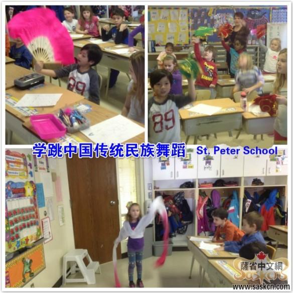 st-peter-school-3-3