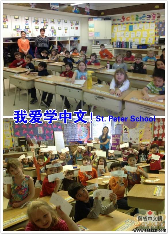 st-peter-school-5-5